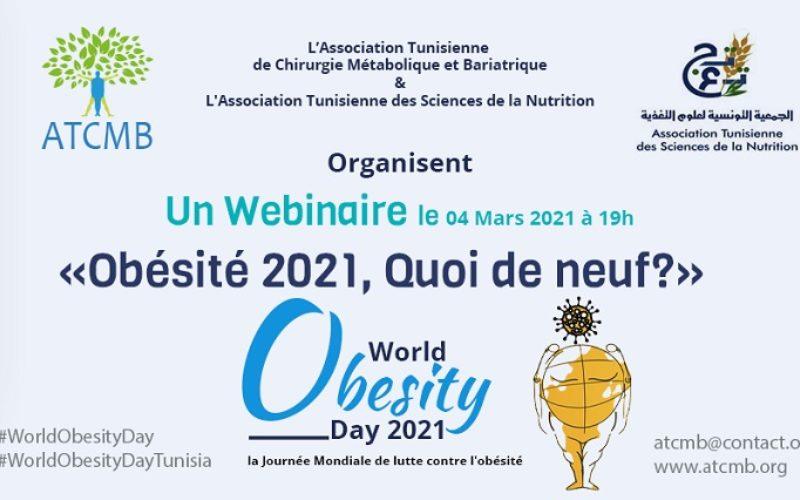 [Webinaire] Obésité 2021, quoi de neuf ? : </br>journée mondiale de lutte contre l'obésité